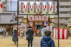 Stads- Shintoismtempel, Osaka, Japan royaltyfri foto
