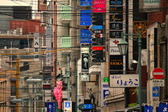 Stads- täthet i Kyoto Japan Royaltyfri Foto