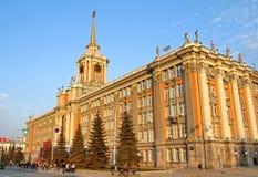 Stadsadministration i Yekaterunburg, Ryssland arkivbilder