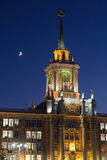 Stadsbeleid bij nacht, Yekaterinburg Royalty-vrije Stock Foto