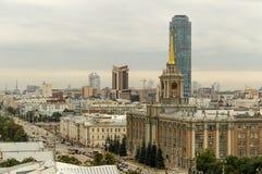 Stadsbeleid van Ekaterinburg op 20 Augustus, 2014 Rusland Stock Fotografie
