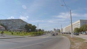 Stadsbilväg stock video