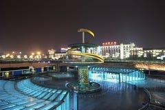 Stadscentrum bij nacht, Chengdu, China Stock Afbeelding