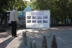Stadsdag in Luhansk Stock Foto's