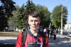 Stadsdag in Luhansk Stock Afbeelding