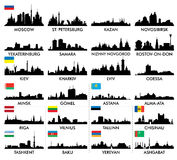 Stadshorizon oostelijk en noordelijk Europa en Centraal-Azië stock illustratie