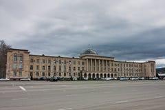 Stadshus Fotografering för Bildbyråer