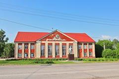 Stadshus av kultur som namnges efter Maxim Gorky i staden av Kar Arkivbild