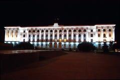Stadshus av Simferopol, Ukraina Royaltyfri Fotografi