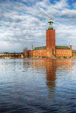 Stadshuset, Stockholm city-hall. Stock Images