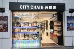 Stadskedjan shoppar i hong kveekoong Arkivbilder