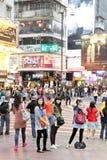 Stadsliv av Hong Kong royaltyfria foton