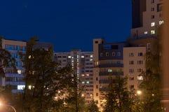 Stadsnacht, de lichten van Moskou Stock Foto's