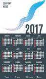 Stadsplaneraredesign för 2017 kalender Månatlig kalender för vägg för året Arkivbilder