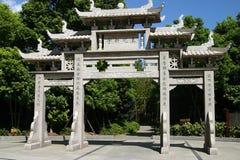 stadsportal shanghai Arkivbilder