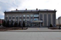 Stadssikter av Kazan Royaltyfri Fotografi