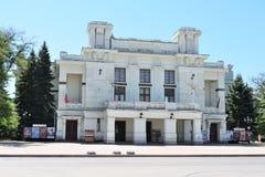 Stadstheater in Evpatoria in een historisch gebouw wordt gevestigd dat Stock Fotografie