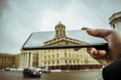Stadstorn från min telefon royaltyfri bild