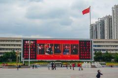 Stadsvierkant van Nanning, China stock foto's