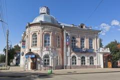 Stadswoonplaats van Santa Claus in Veliky Ustyug, Vologda-gebied Royalty-vrije Stock Foto's