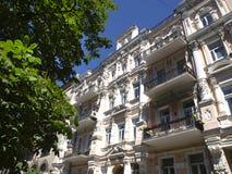 Stadt Kyiv Ukraine lizenzfreie stockbilder