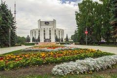 Stadt Tscheljabinsk Stockfoto