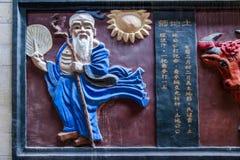 Stadt-Volksland-Tagesentlastung Hubeis Enshi Lizenzfreies Stockbild