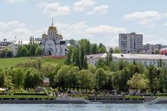 Stadt von Samara mit der Wolga Lizenzfreies Stockbild