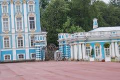 Stadt von St. Pererburge Die Paläste und die Architektur der Stadt Lizenzfreie Stockfotos