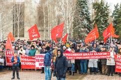 Stadt von Ulyanovsk, Russland, march23, 2019, eine Sammlung von Kommunisten gegen die Reform der russischen Regierung stockfotos