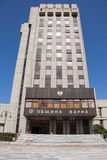 Stadtbezirk Varna Bulgarien 10 12 2017 Lizenzfreies Stockbild