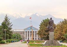 Stadtbezirk von Bischkek stockfotografie