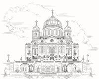 Stadtbild der Kathedrale von Christus der Retter Moskau, Russland lokalisierte Vektorhandzeichnungsillustration in der schwarzen  stockbild