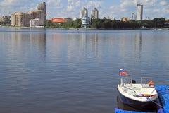 Stadtbild von Jekaterinburg, der Stadtteich Stockfotografie