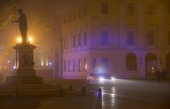 Stadtlandschaft im Nebel Stockfotos