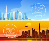 Stadtlandschaft von Dubai Lizenzfreie Stockfotografie