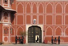 Stadtpalast Indien-Jaipur Lizenzfreies Stockbild