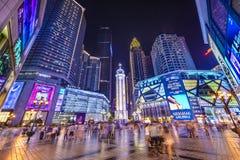 Stadtplatz Chongqings, China stockbild