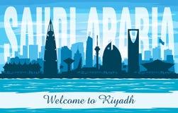 Stadtskyline-Vektorschattenbild Riads Saudi-Arabien vektor abbildung