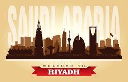 Stadtskyline-Vektorschattenbild Riads Saudi-Arabien stock abbildung