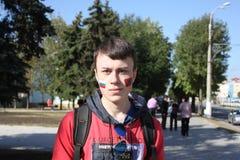 Stadttag in Luhansk Stockbild