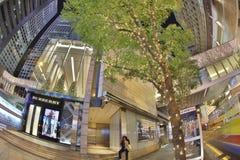 Stadtzentrum von Hong Kong, China Lizenzfreie Stockfotografie