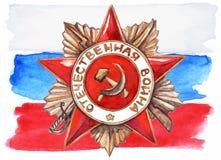 Stae medalha russo bandeira o 9 de maio a grande guerra patriótica Imagem de Stock Royalty Free
