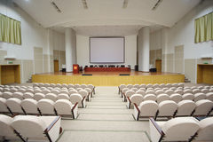 Stage in auditorium in Federal State Statistics Service Stock Photography