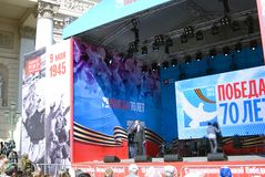 Stage and holiday banners on Theater Square in Moscow. Stock Photos