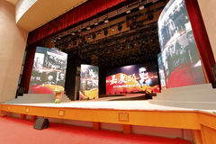 Stage of tan kah kee song poetry reading activities. October 31, 2015 afternoon, tan kah kee song poetry reading activities were held in xiamen peoples hall royalty free stock photos