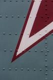 Stahl befestigte Oberfläche Lizenzfreies Stockbild