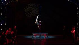 Stahlrohr Tanz-akrobatische showBaixi Traum-Nacht Stockbild