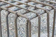 Stahlverstärkungsbeton Stockfotografie