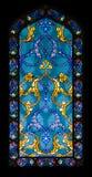 Stained-glass παράθυρο Στοκ φωτογραφία με δικαίωμα ελεύθερης χρήσης